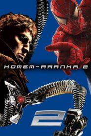 Homem-Aranha 2