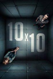 10×10: O Cativeiro