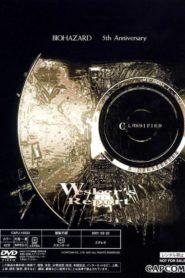 Biohazard: Wesker's Report